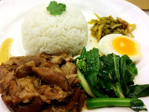 Stewed Pork Rice