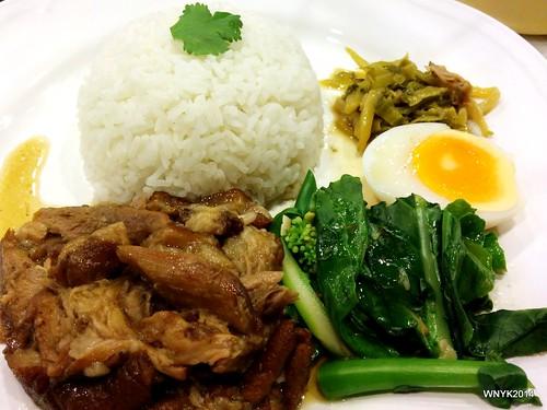 Stewed Pork Rice