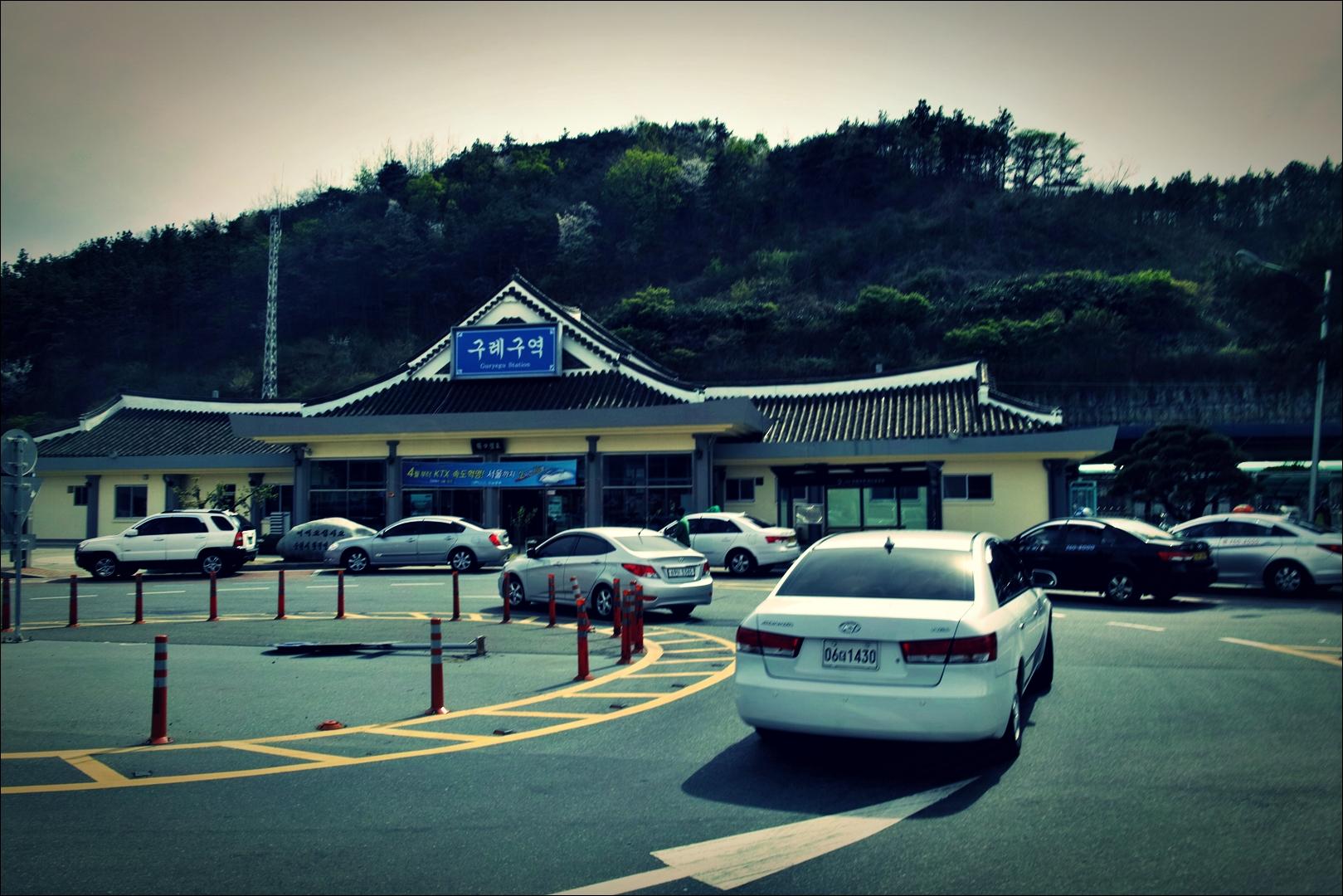 구례구역-'섬진강 자전거 여행'
