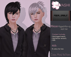 [^.^Ayashi^.^] Mikaze hair special for Men Only Monthly