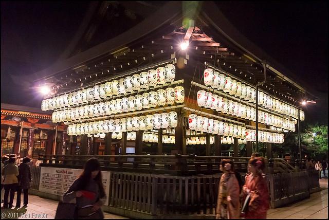 Yasaka Jinja Stage 5
