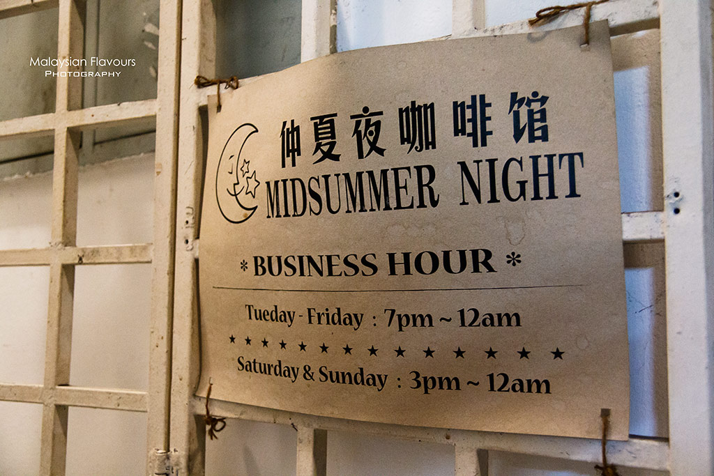 Midsummer Night Cafe 仲夏夜 OUG KL