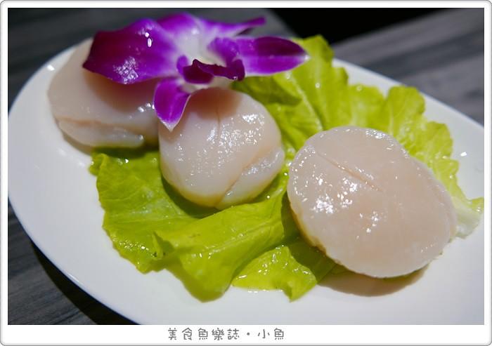 【台北大安】好食多涮涮鍋(大安店)/超大肉盤/自助飲料吧/冰淇淋 @魚樂分享誌