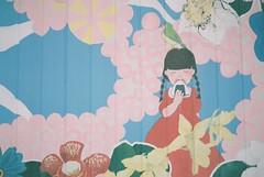 art(1.0), pattern(1.0), child art(1.0), mural(1.0), design(1.0), wallpaper(1.0), illustration(1.0),
