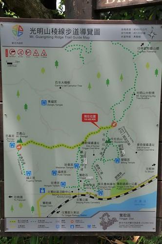 光明山稜線步道地圖