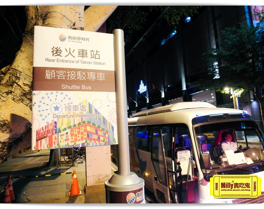 台南遠東香格里拉飯店016