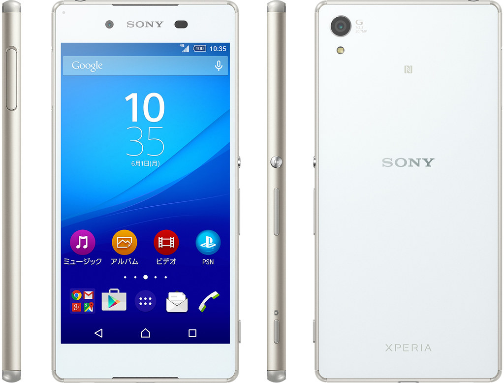 Xperia Z4 full scale product image