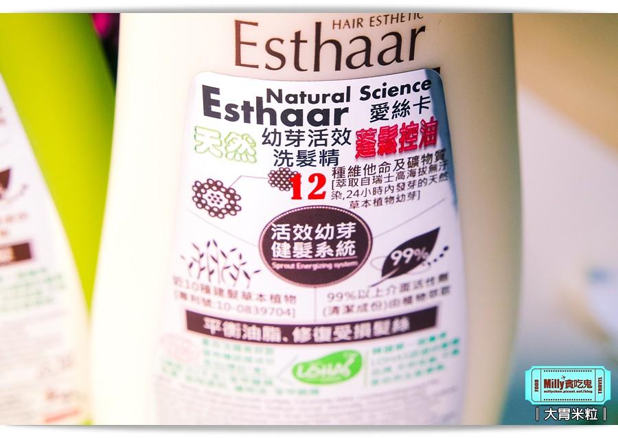 韓國Esthaar愛絲卡爾洗髮精0011