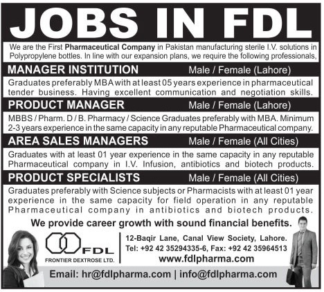 FDL Pharma Company Jobs 2016
