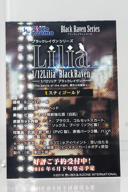 DollShow浅草1-AZONE-DSC_2006
