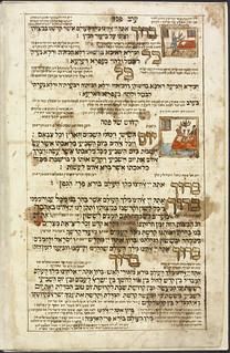 Altona Haggadah, page 4 / Haggadah d'Altona, page 4
