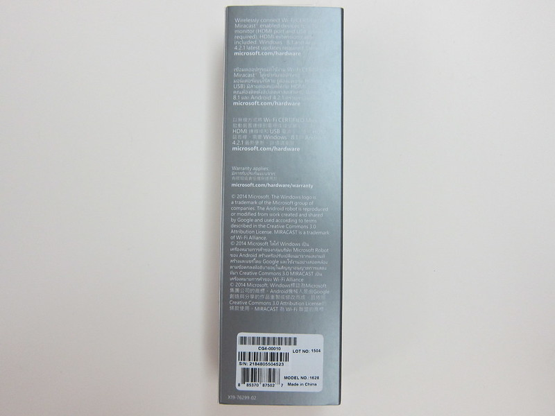 Microsoft Wireless Display Adapter - Box Back