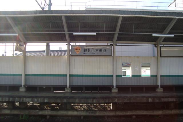 2015/04 叡山電車修学院駅 #02