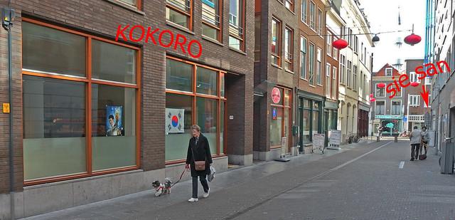 Kokoro Food Market in Den Haag