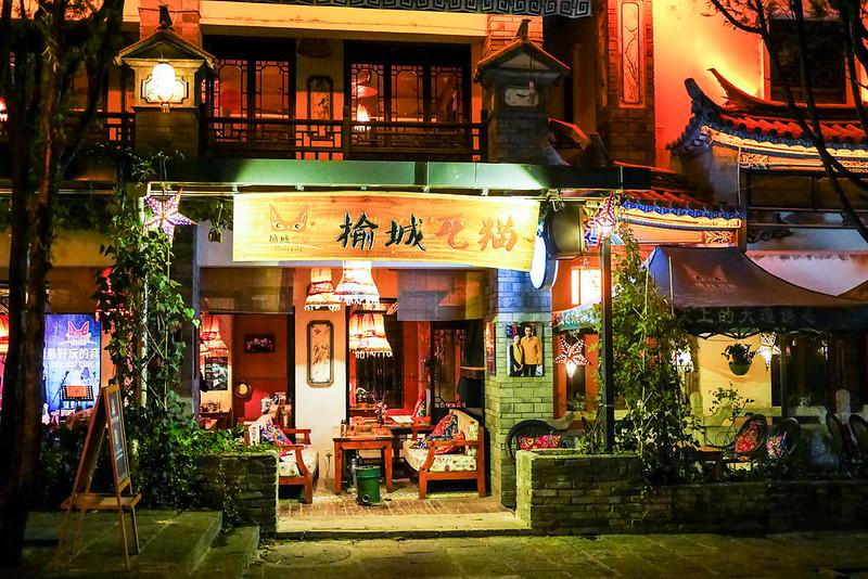 kunming_day5_77