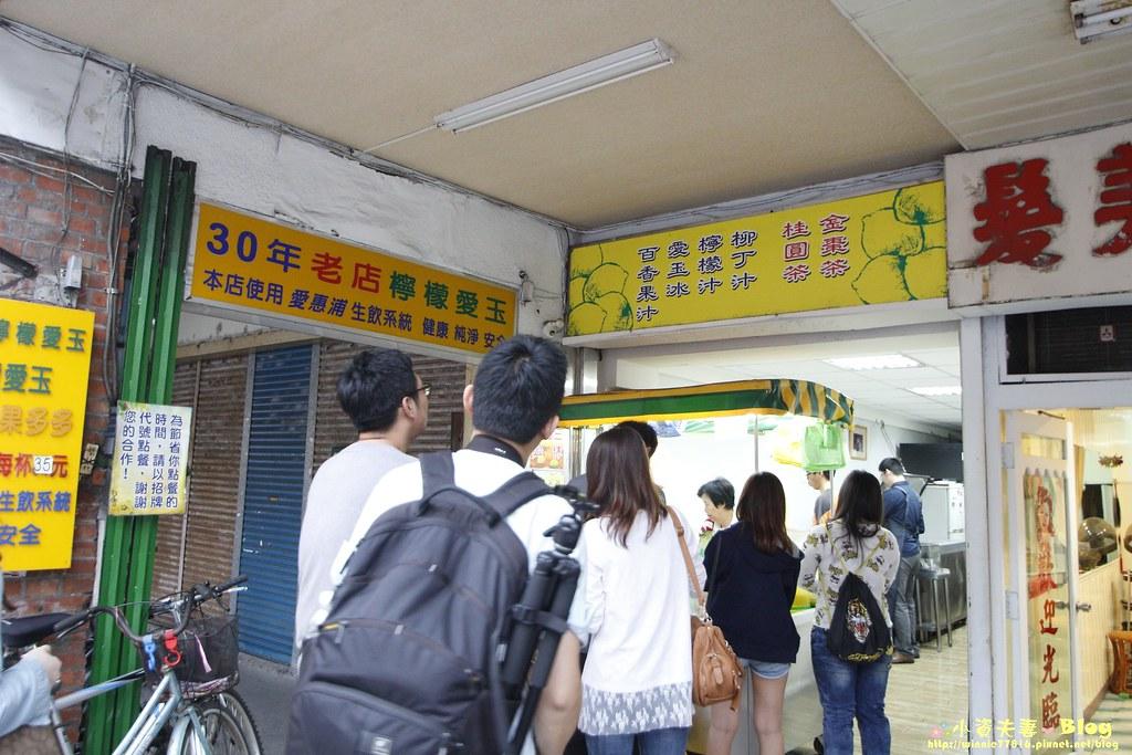 30年老店檸檬愛玉 (5)