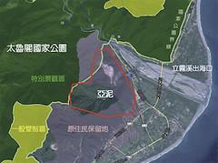 圖二:太魯閣的亞泥礦場