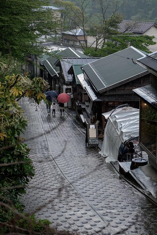 宮ノ下駅坂