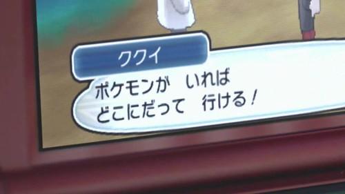 pokemon_sun-moon_7