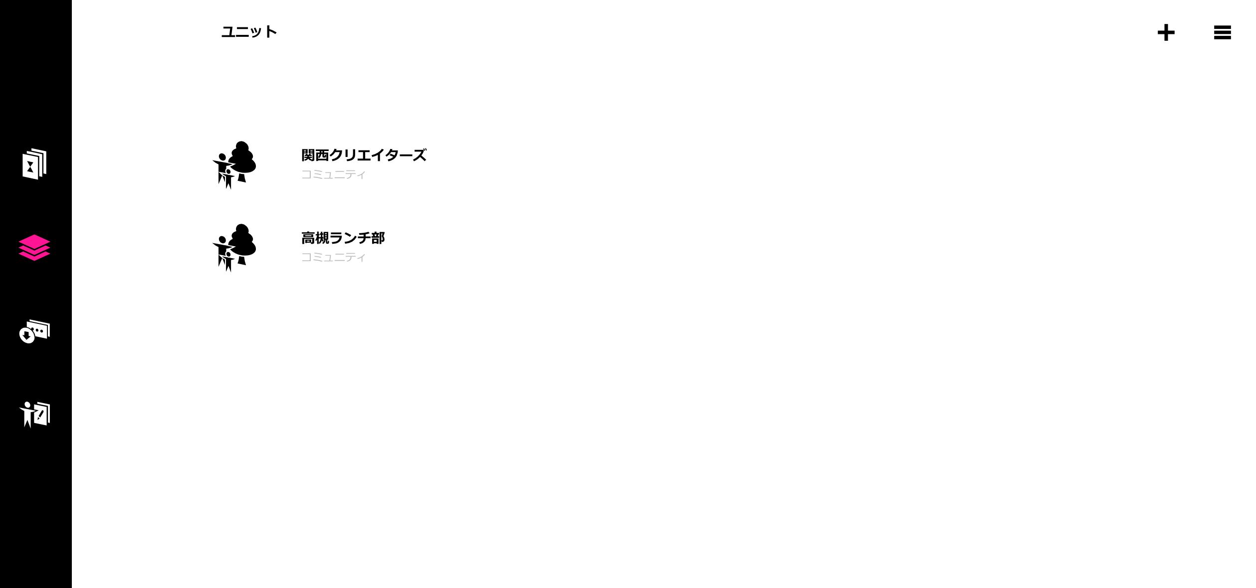 unit-write