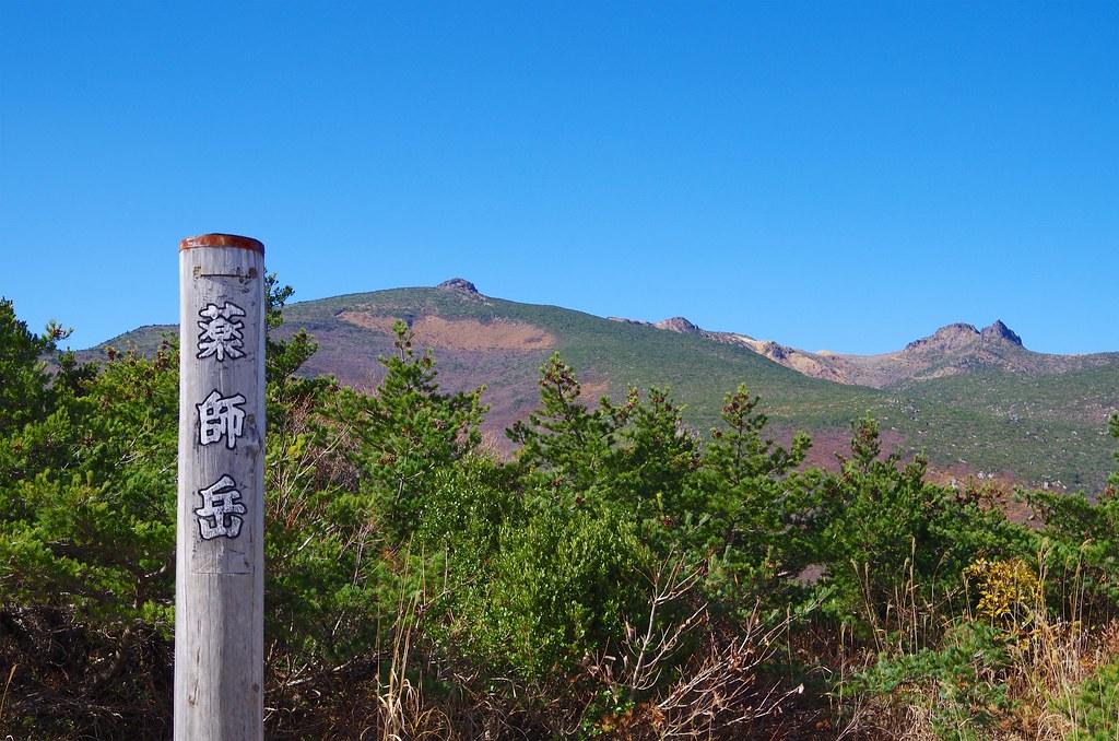 Mt.Adatara 008