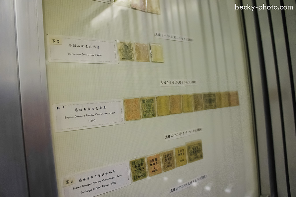 2015.Postal Museum @Taipei 台北郵政博物館