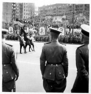 Свято трудящих, день огляду бойових сил