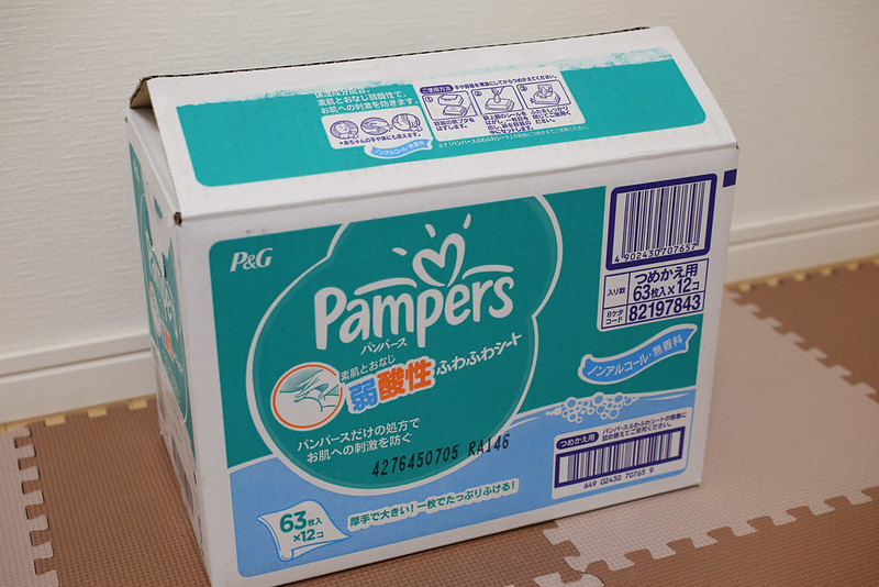 Pampers_seat-6