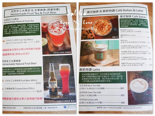 鄉村果焙菜單 (3)