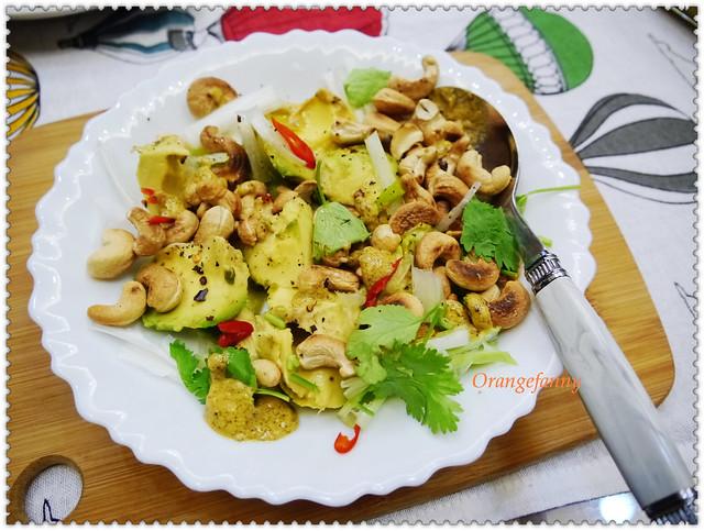 150420 酪梨、小蔥頭、胡芫荽與辣椒沙拉佐烤杏仁-01