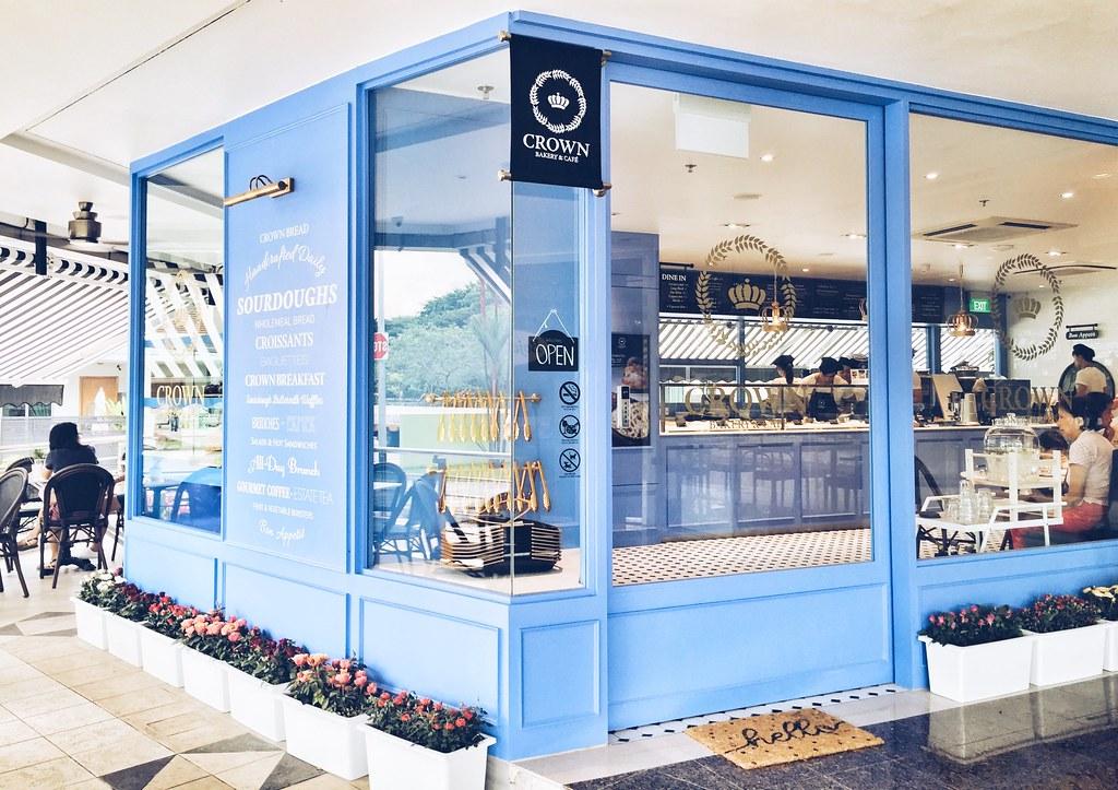 皇冠面包店和咖啡厅