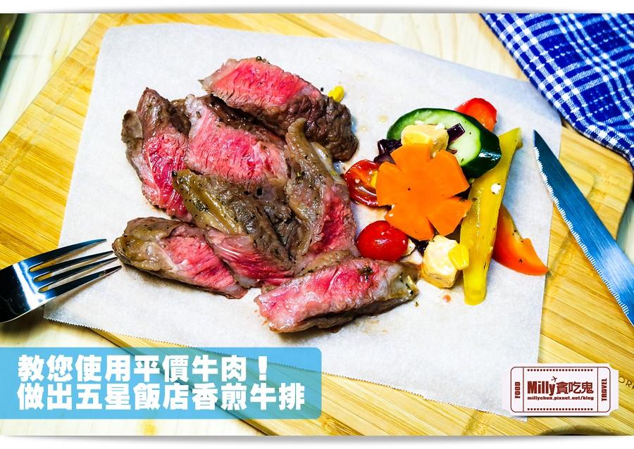 西班牙梅爾雷赫橄欖油x煎牛肉0020