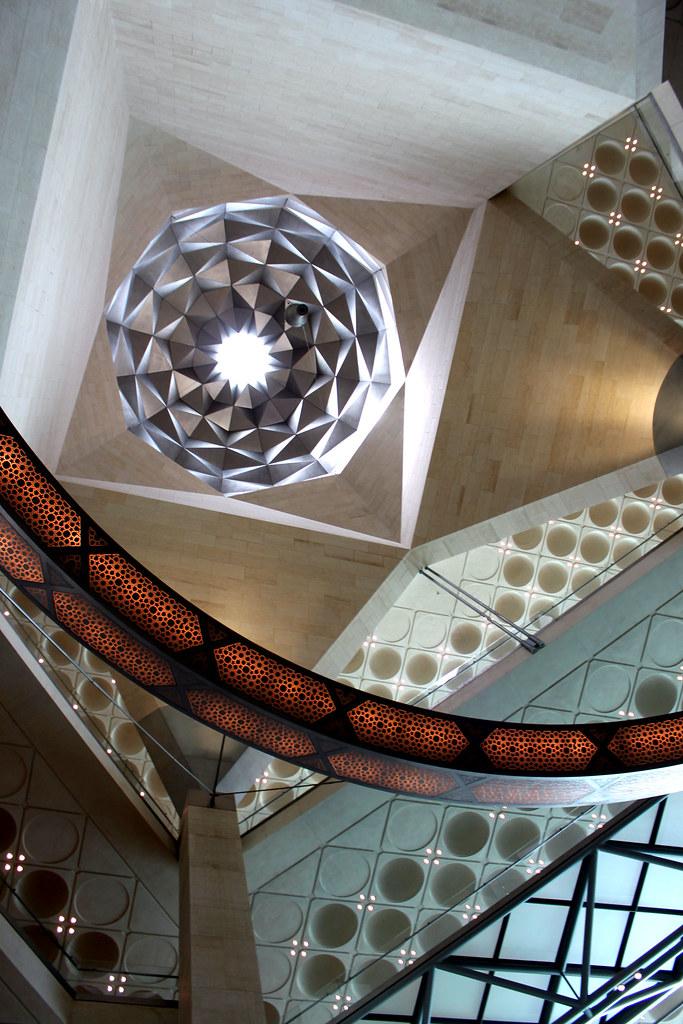Interiøret i Museum of Islamic art, Doha