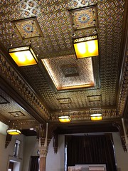 The oriental hall's ceiling at the AUC