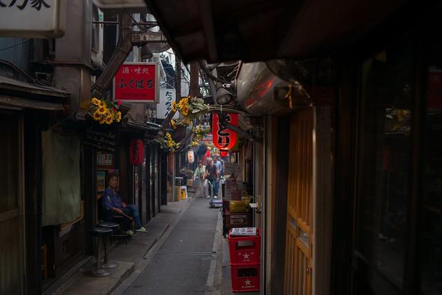 思い出横丁 - Memories Alley
