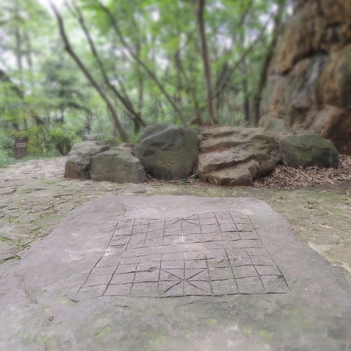 rock table chess