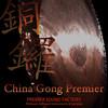China Gong Premier