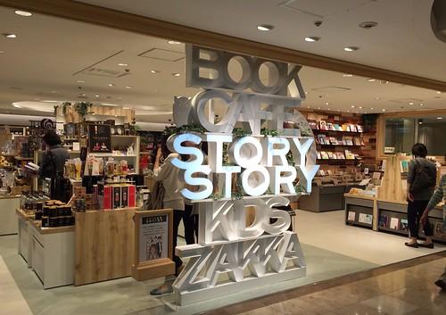 小田急新宿店 STORY STORY