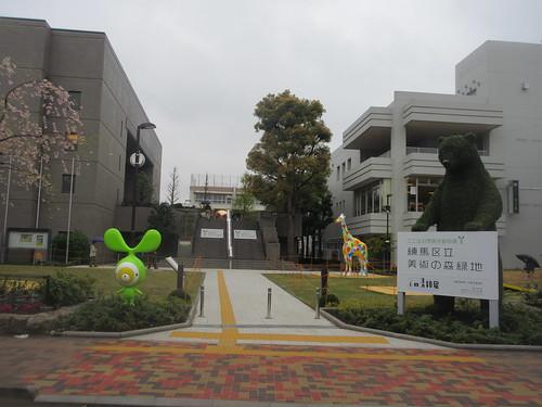 練馬区立美術の森緑地(中村橋)