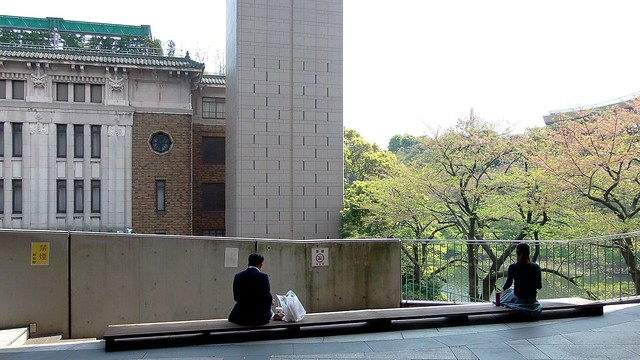 Photo:#1408 view from Shōwakan atrium By Nemo's great uncle