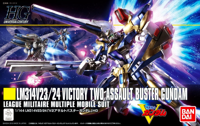 HGUC Victory Two Assault Buster Gundam - Box Art