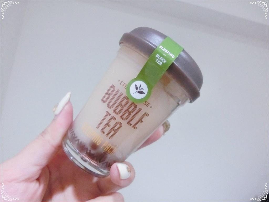 珍珠奶茶晚安凍膜 (4)