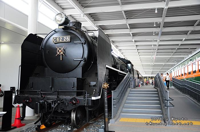 2016京都鐵道博物館6.JPG