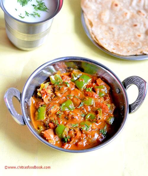 Capsicum masala curry recipe