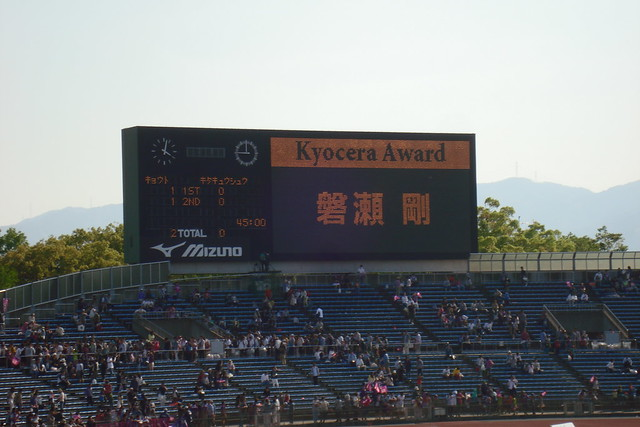2015/04 J2第9節 京都vs北九州 #05