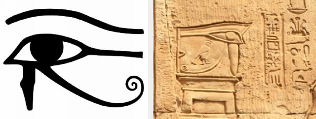 4_49_horus_eye