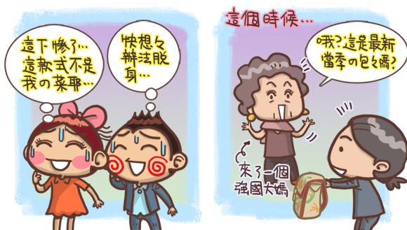 香港自由行趣事3