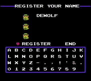 Name Entry