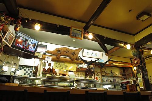 Seafood Funagoya