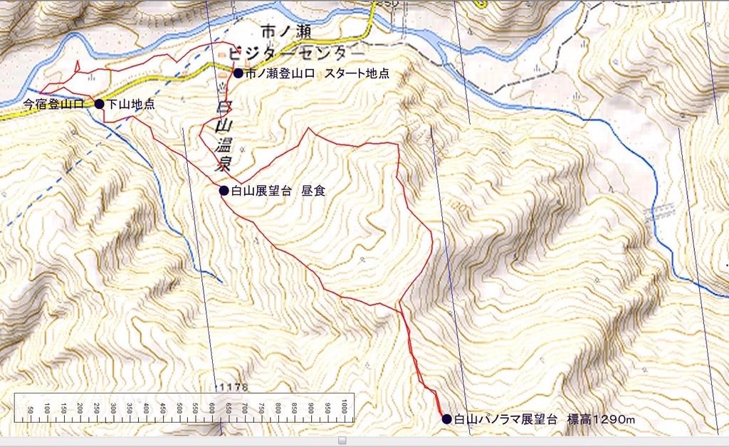 Shiramine Ichinose